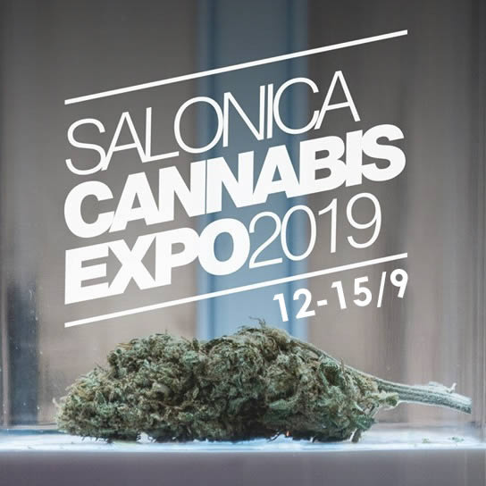 Salonica Cannabis Expo 2019