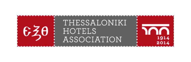 Ένωση Ξενοδόχων Θεσσαλονίκης